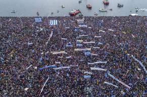 Μακεδονία εστίν Ελλάς
